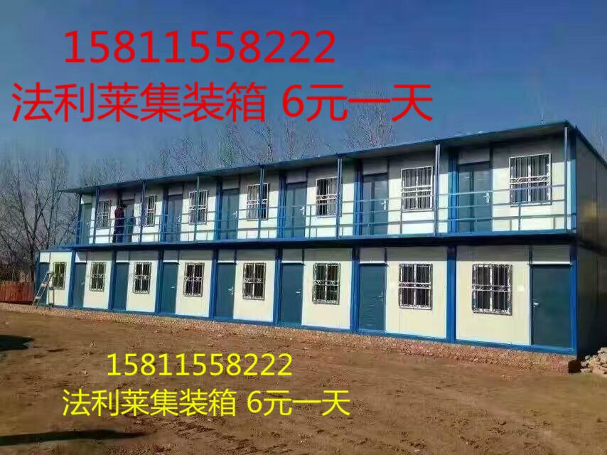 北京住人集装箱,集装箱活动房,方便、快捷可住10人 住人集装箱,集装箱活动房,移动房