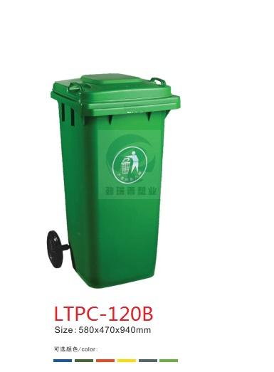 桂林环卫塑料垃圾桶