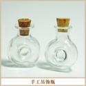 手工吊饰瓶吊坠配件玻璃瓶许愿瓶小号/漂流瓶/项链瓶厂家批发