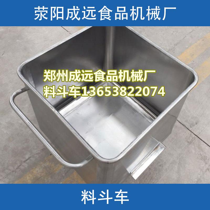 食品物料盛装设备标准型料斗车 车间周转物料方形桶车小料车肉料车
