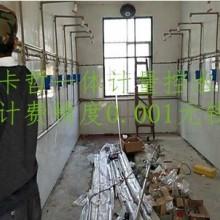 【卡哲】贵州浴室智能卡控水器|炫宝一体计量控水机K1508批发