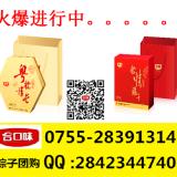 东莞豆沙粽子厂家直销 香甜暖胃全家喜欢