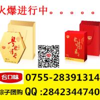 东莞市端午粽子礼盒团购