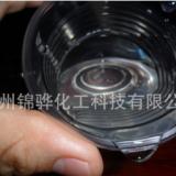 厂家直销聚阴离子纤维素PAC