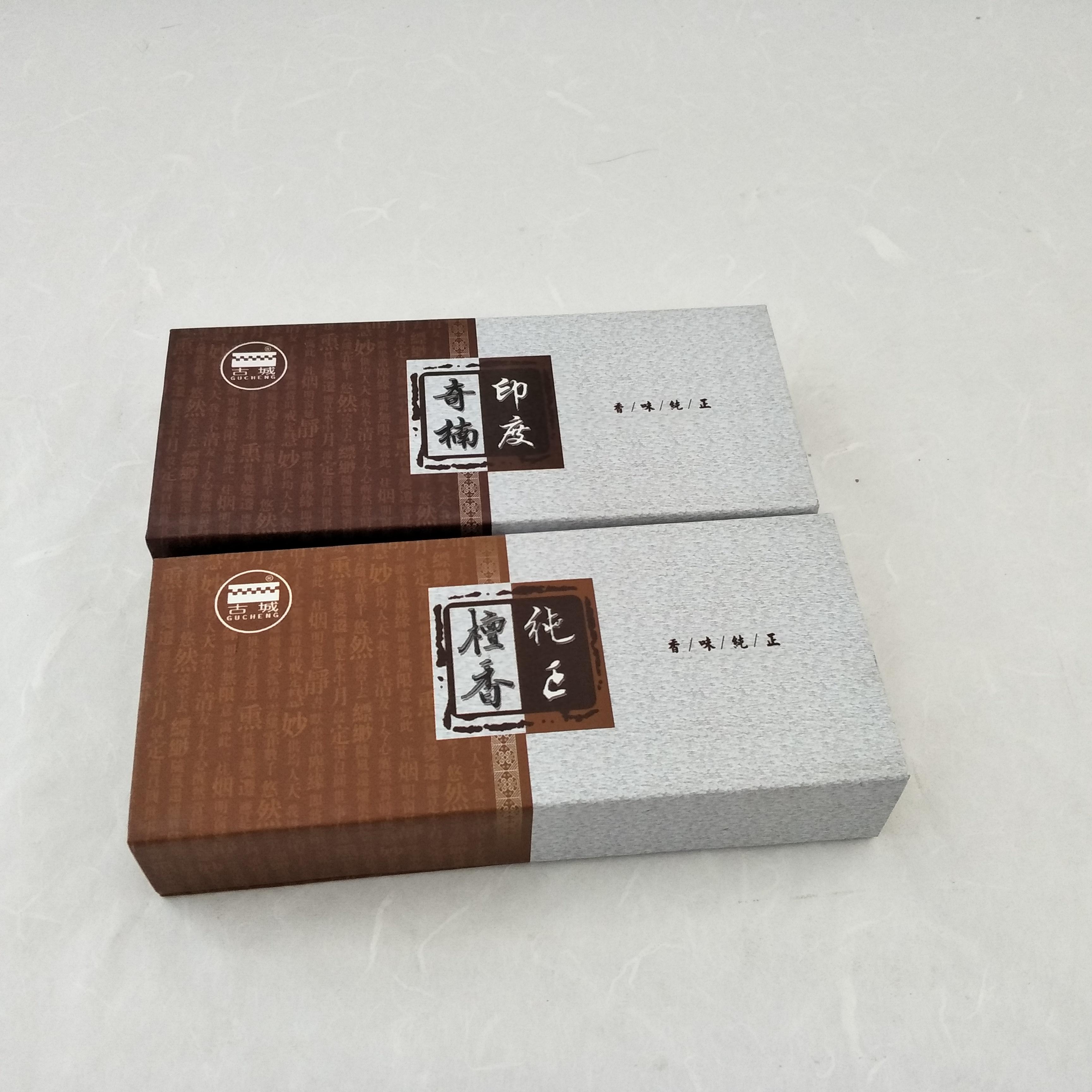 书式翻盖精美礼品包装盒 生日礼物包装盒 化妆品包装盒 保健品包装盒 食品包装盒 家纺盒