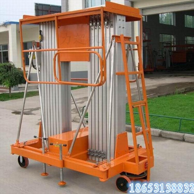 铝合金升降平台 车载铝合金升降机 液压降机 升降台 厂家定制直销