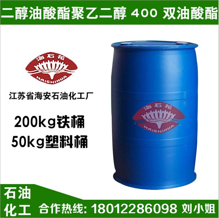 聚乙二醇油酸酯 聚乙二醇 400 双油酸酯 PEG400DO