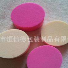 专业化妆粉扑多色大圆形干湿两用亲水性非乳胶不掉屑粉扑化妆工具
