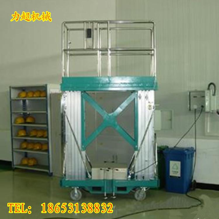 双柱铝合金升降机  电动升降机  升降平台专业定制 铝合金双柱升降台