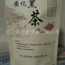 广东茶叶包装袋价格,厂家直销茶叶包装袋,茶叶包装袋生产厂家批发