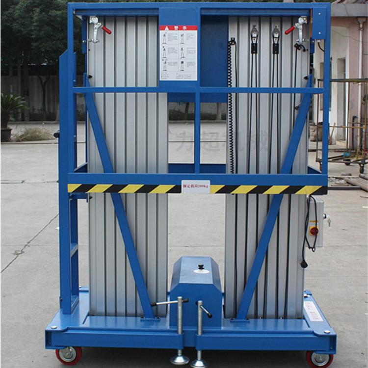 铝合金升降机    双柱铝合金升降机  铝合金升降平台生产厂家