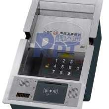银行柜台取款槽RDT-V3批发
