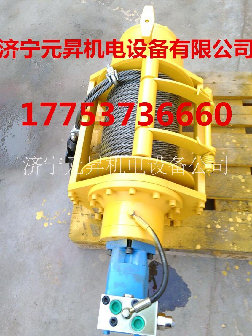 拖拉机液压绞盘5吨10吨15吨绞盘机 济宁元昇厂家现货供应 质保一年