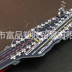 3D快速成型手板模具首板开模塑料图片