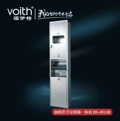 广州龙头式皂液器VOITH福伊特可从龙头体顶部直接添加皂液