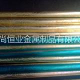 304201不锈钢管