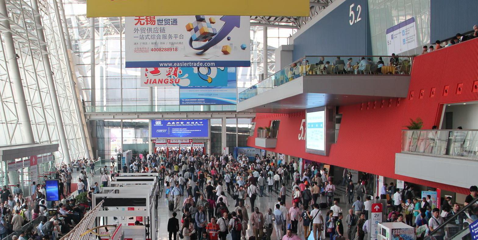 2017广州养老机构管理系统展览
