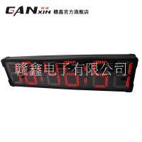 赣鑫GO6T-8R计时器