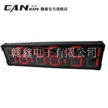 赣鑫GO6T-8R计时器室外8英寸马拉松LED计时器户外比赛提醒器秒表批发