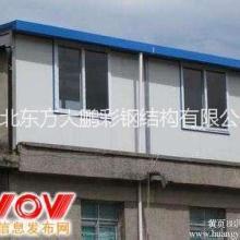 房顶彩钢房接层专业制作安装屋顶彩钢房批发