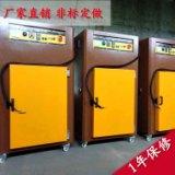 厂家直销工业烤箱 工业烘箱 恒温烤箱 干燥箱 全国非标定做