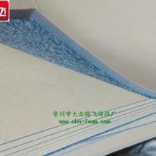 环保泡棉     环保机械加工海绵 环保耐火泡棉 环保胶贴海棉批发