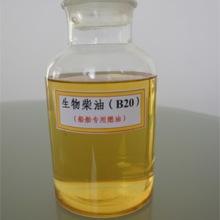 船舶專用生物柴油B20、上海生物柴油、生物柴油多少錢一噸圖片