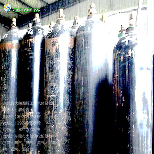 东莞氮气混批 长安氩气厂家