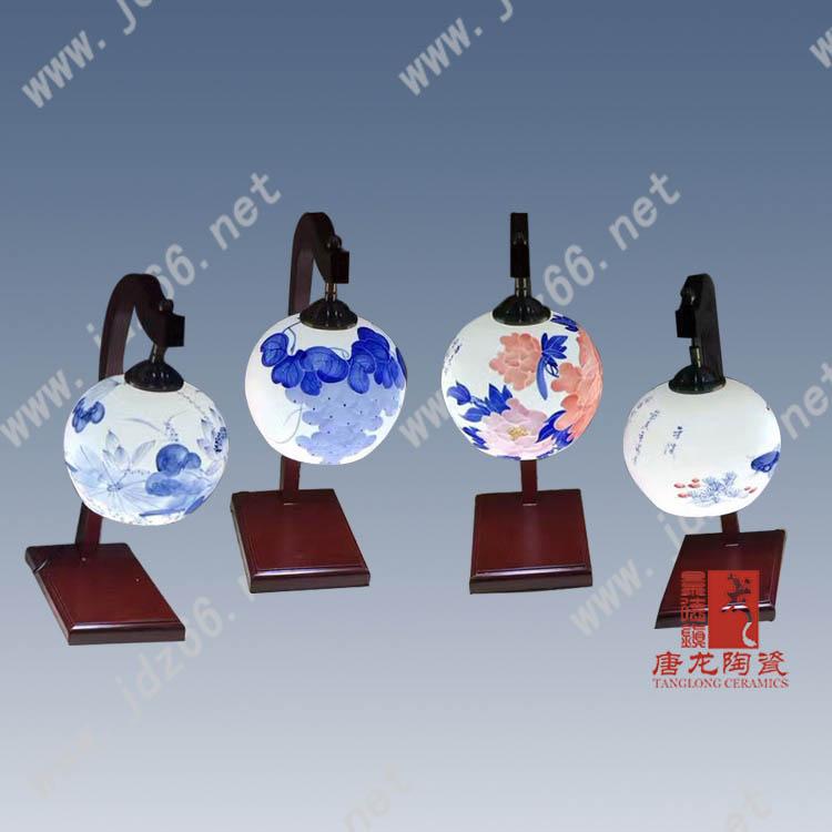 景德镇陶瓷照明灯具  家居日用台灯  批发订制灯具 礼品陶瓷