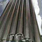 山东厂家15crmo无缝管山东供应无缝钢管可批发可定制各种无缝管