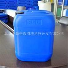 北京环保防冻液生产厂家@北京环保型防冻液报价@北京环保防冻液