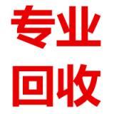广州办公设备回收广州办公设备回收价格高价回收办公设备