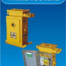 2017厂家推荐QBC1-15/660(380)N矿用隔爆型可逆电磁起动器