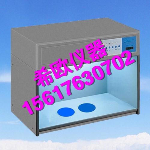 标准光源箱销售