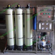 供应东营养殖场净水设备,东营养殖场水处理设备,东营养殖场净水批发