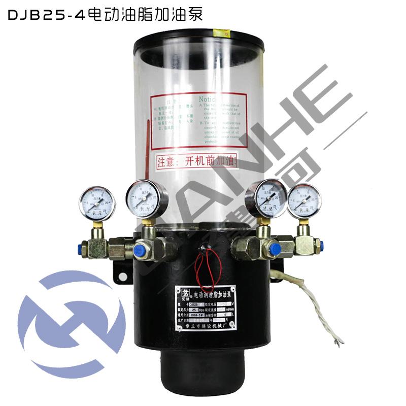 直销DJB25-4电动油脂加油泵价格优惠