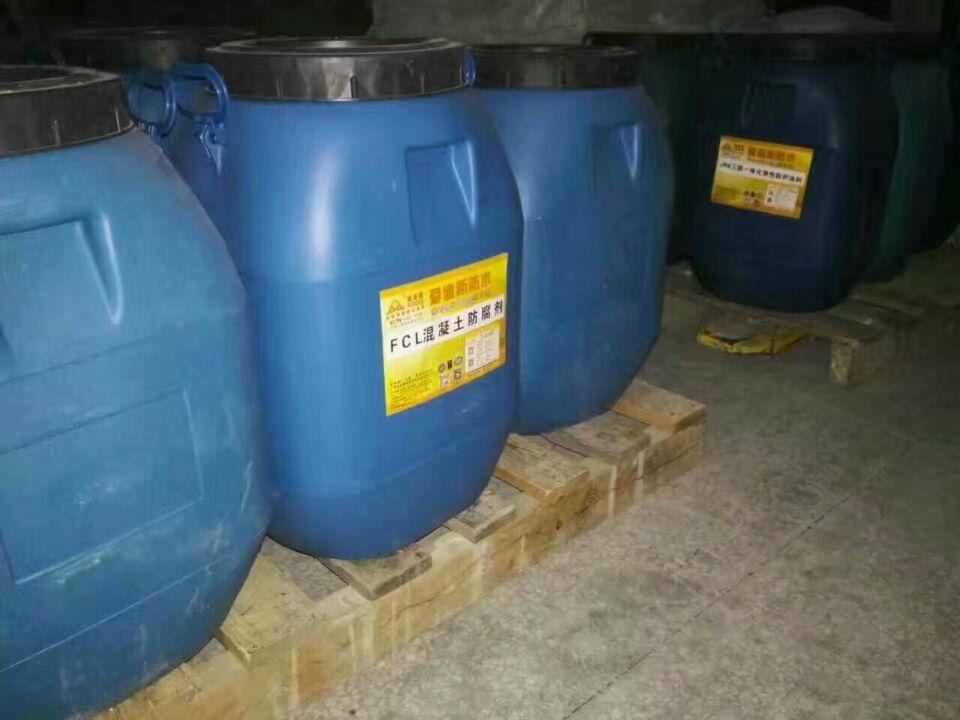 YM-1聚合物改性沥青防水涂料