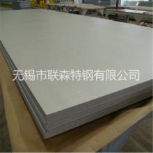 厂家供304不锈钢8k镜面板304不锈钢板,316L不锈钢板图片