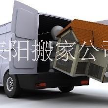 耒阳搬家公司电话4383687-耒阳本地搬家公司-专业团队 耒阳搬家公司4383687
