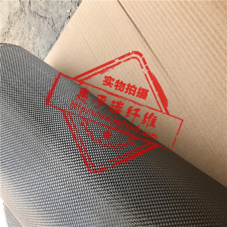 直销进口原装3K平纹240克碳纤维布 汽摩模型改装包覆材料 3K碳纤维布