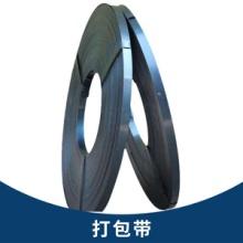 天津瑞盛鑫钢铁打包带批发 高强度冷轧带钢冷/热镀锌打包带、烤蓝扎带