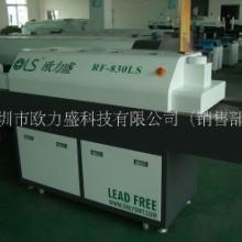 小型仪表回流焊机RF-830LS/630LS/530LS/430LS批发