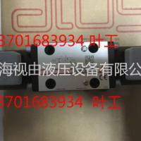 DHI-0639/0 X24DC意大利ATOS宁夏代理商