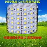 三晶片光源12V5050低压灯带白光暖白蓝光红光绿光粉红灯带
