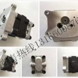 厂家批发小松55/56/50齿轮泵先导泵代替原厂柱塞泵液压尾泵配