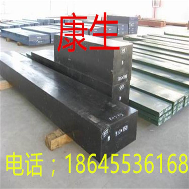 YL50钨钢大量批发-质量可靠五金冲压耐磨韧性强价格实惠工具产品YL50硬质合金钢