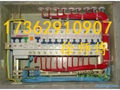 东西湖区专业电工师傅 吴家山专业电工师傅安装水电