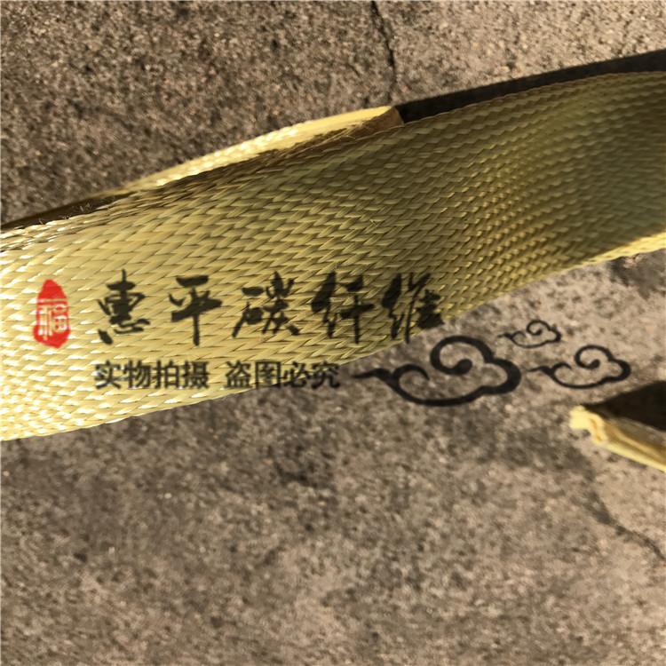 直销进口芳纶套管  工业制造 管材包覆 凯夫拉套管