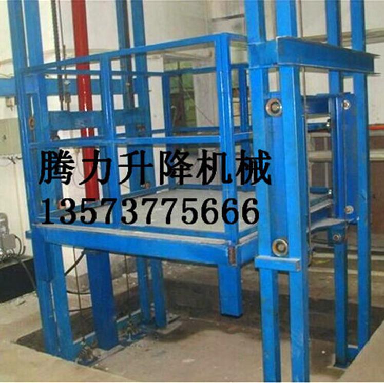 液压升降货梯升降平台生产厂家导轨式升降机固定剪叉升降平台