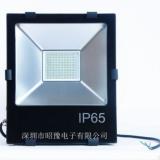 厂家热销新品 200W贴片投光灯外壳 型材贴片投光灯 LED投光灯外壳